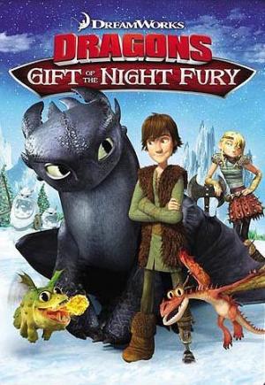 Cómo entrenar a tu dragón: Gift of the Night Fury