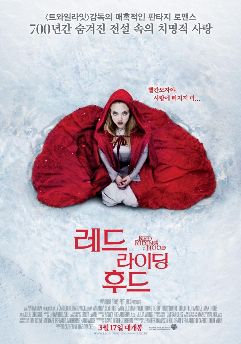Nombre Caperucita Roja Version Porno caperucita roja (¿a quién tienes miedo?) (2011) - filmaffinity