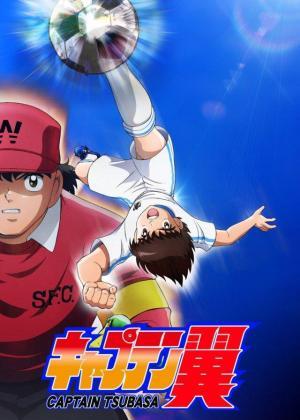 Captain Tsubasa (Serie de TV)