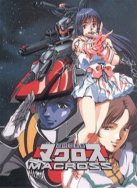 Chô Jikû Yôsai Makurosu (The Super Dimension Fortress Macross) (Serie de TV)
