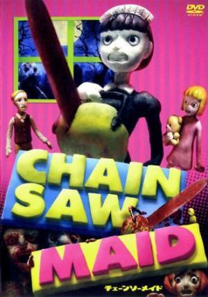 Chainsaw Maid (C)