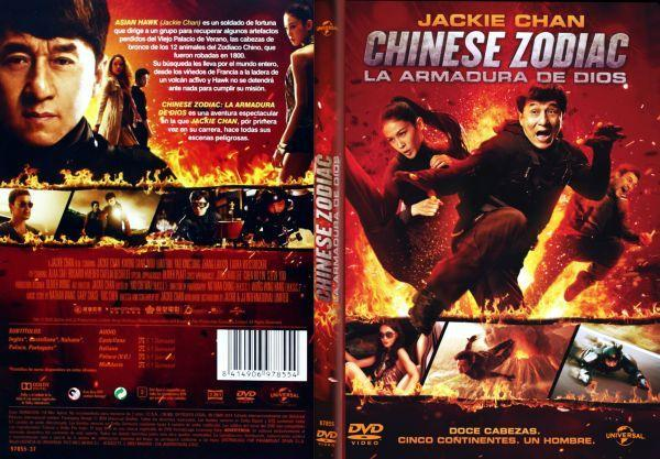 "Image gallery for ""Chinese Zodiac"" - FilmAffinity"