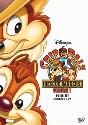 Chip y Chop: Guardianes rescatadores (Serie de TV)