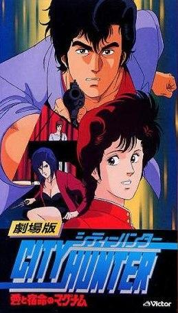 Image Gallery For City Hunter 357 Magnum Filmaffinity