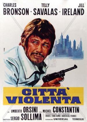 Ciudad violenta