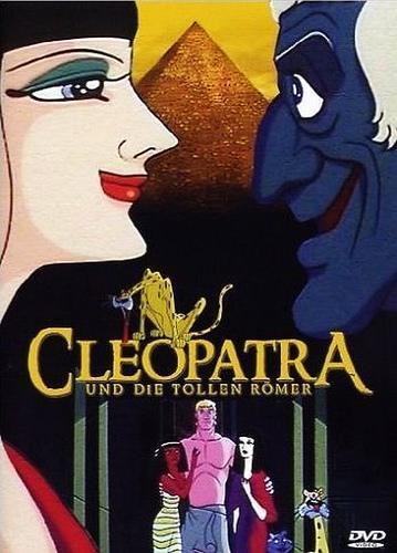 Секс фото клеопатра, все