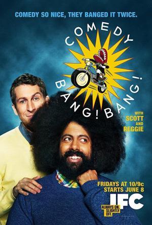 Comedy Bang! Bang! (Serie de TV)