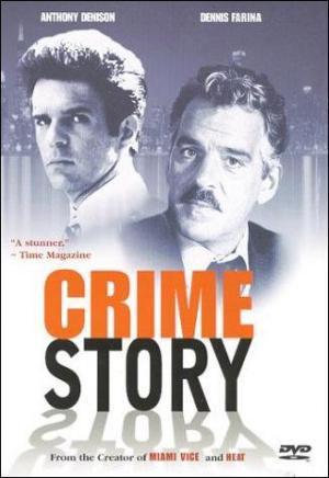 Crime Story - Pilot (TV)
