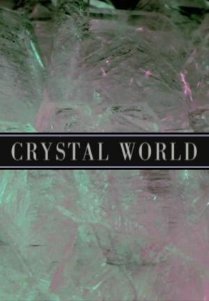 Crystal World (C)