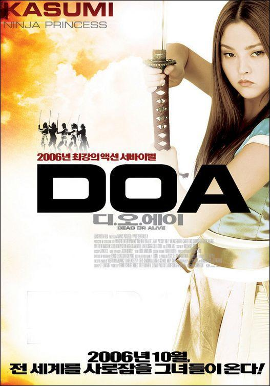 Image Gallery For Doa Dead Or Alive 2006 Filmaffinity