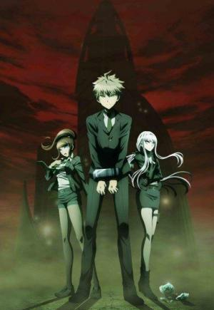 Danganronpa 3: The End of Hope's Peak High School: Future Arc (Serie de TV)