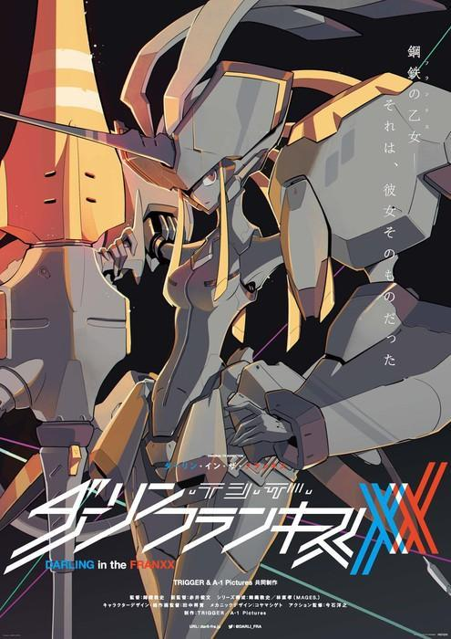 Darling in the Franxx (TV Series) - Poster / Main Image