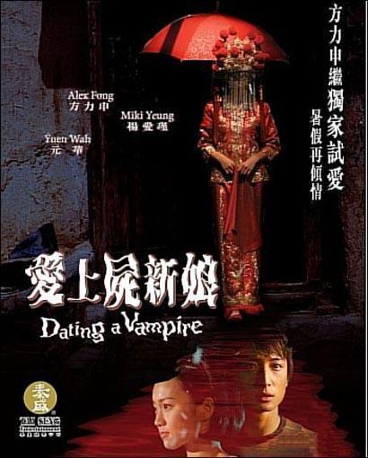 free vampire dating