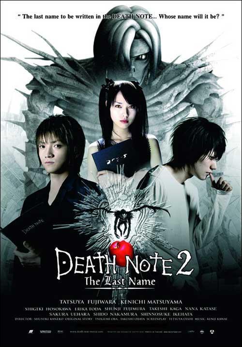 Death Note El Ultimo Nombre 2006 Filmaffinity