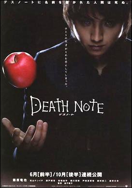 Death Note: La película