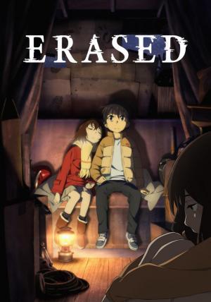 Desaparecido (Erased) (Serie de TV)