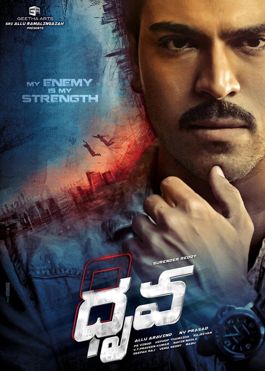 Dhruva (2016) - Filmaffinity