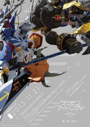 Digimon Adventure tri. Reunion