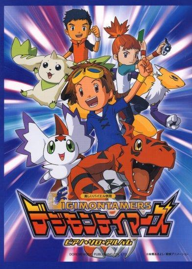 Digimon Tamers (TV Series) (2001) - FilmAffinity