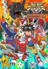 Digimon Xros Wars Online Completa