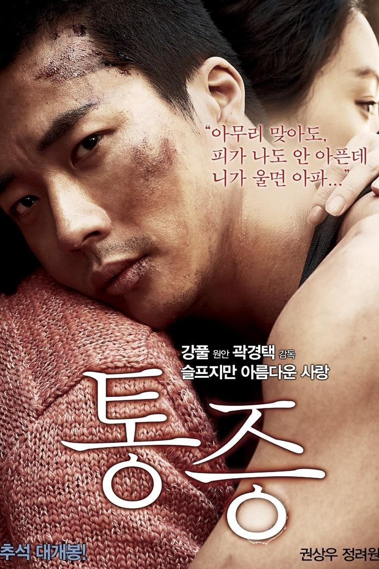 2015 love romance movies Rated R/