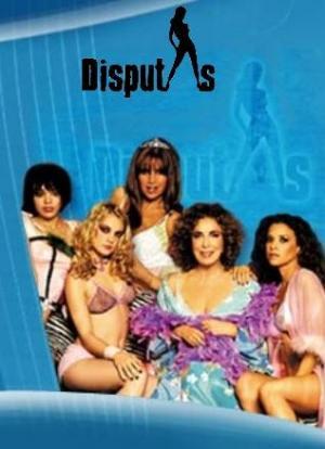 Disputas (Serie de TV)