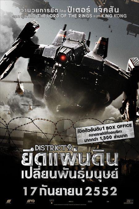 District 9 2009 Filmaffinity