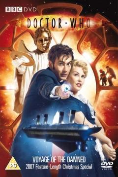 Doctor Who: El viaje de los malditos (TV)