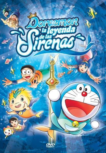 Watch Doraemon the Movie: Nobitas Treasure Island For