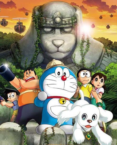 Doraemon y El Reino Perruno - Castellano