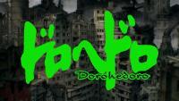 Dorohedoro (Serie de TV) - Promo