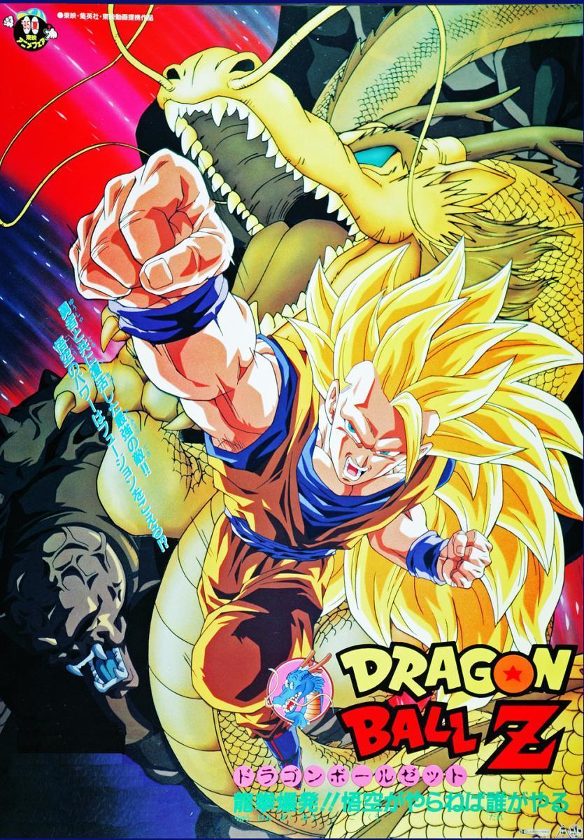Dragon Ball Z: El Ataque del Dragón - Castellano