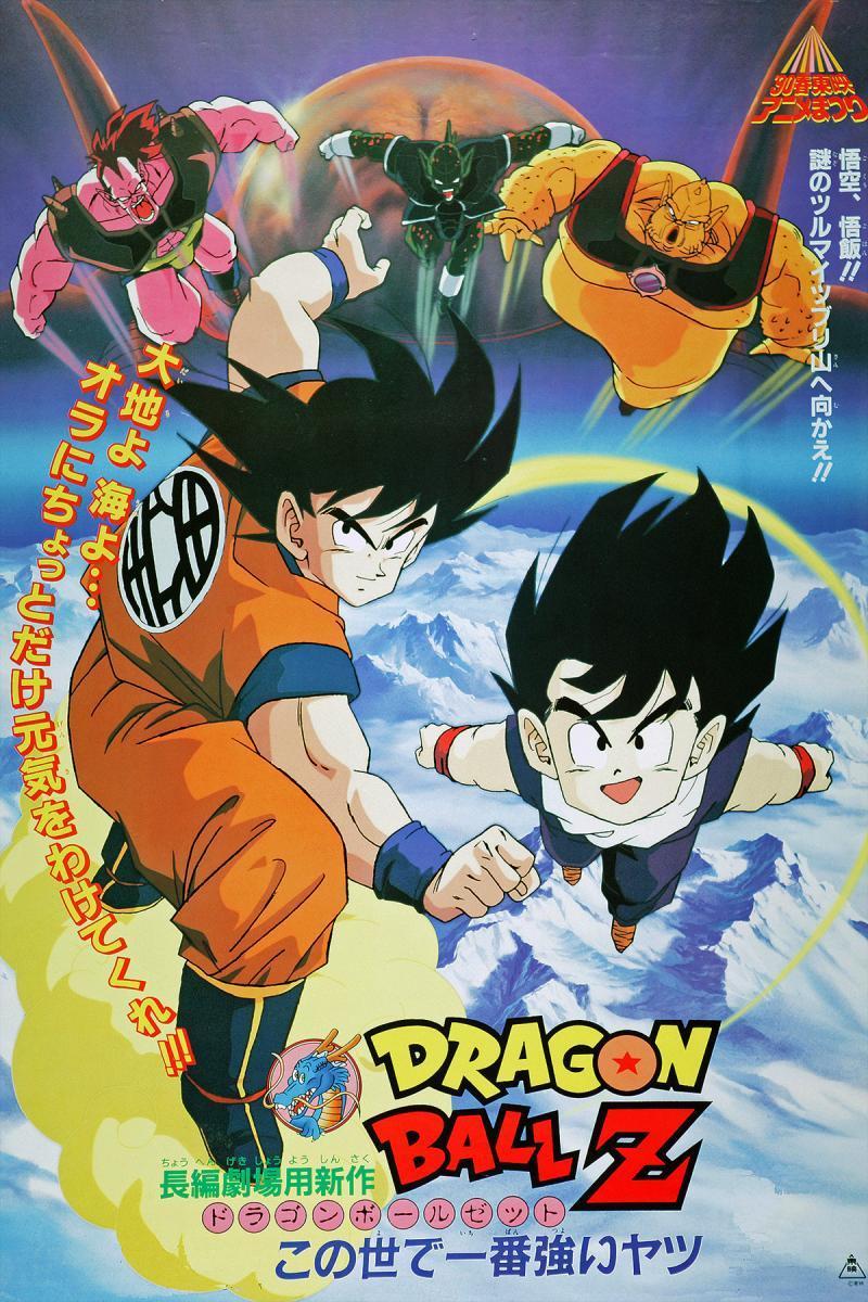Dragon Ball Z: El MÁS Fuerte del Mundo - Castellano