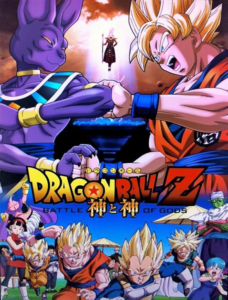 Dragon Ball Z: La Batalla de los Dioses - Español Latino