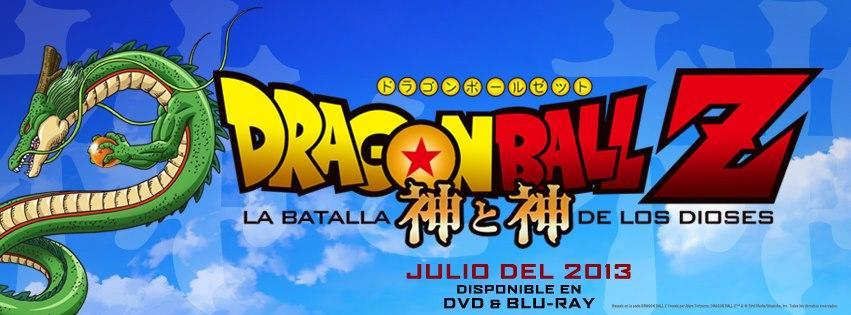 Seccion Visual De Dragon Ball Z La Batalla De Los Dioses Filmaffinity