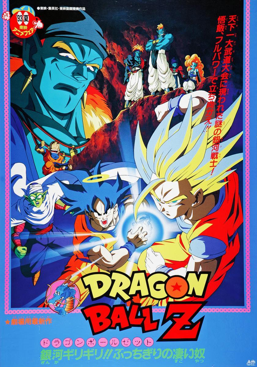 Dragon Ball Z: Los Guerreros de Plata - Español Latino