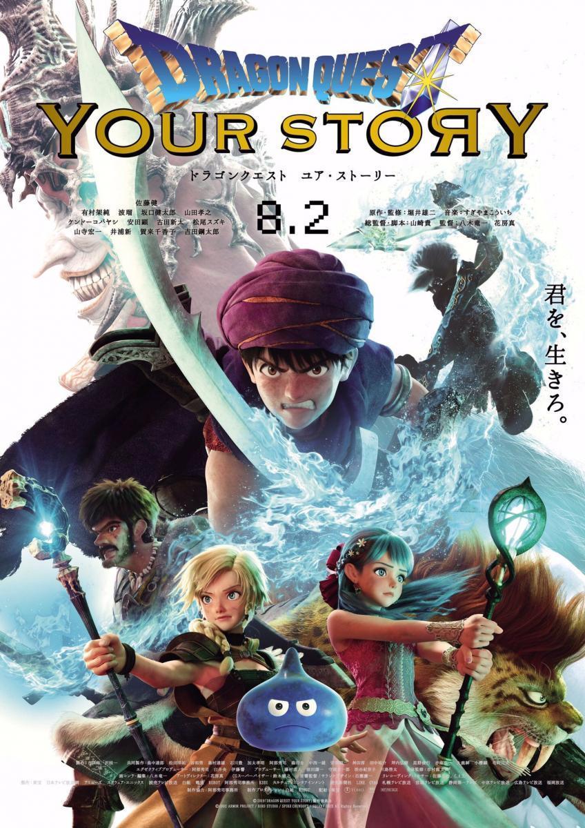 Dragon Quest: Your Story - Español Latino