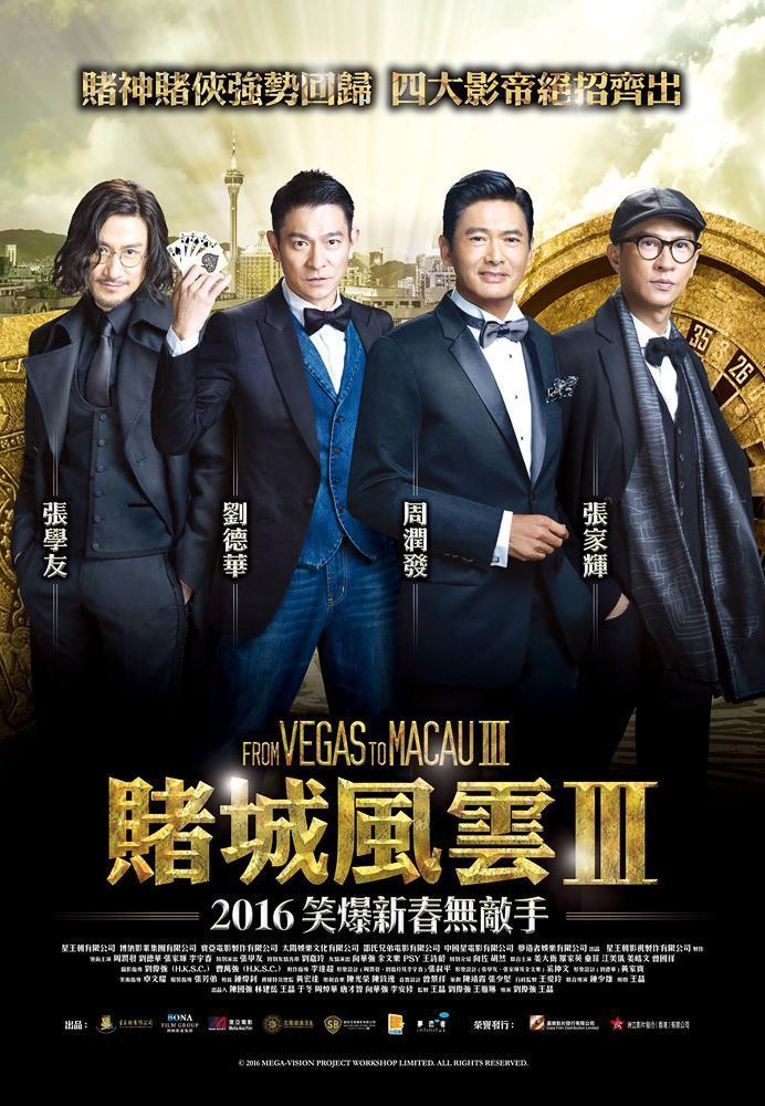 Du Cheng Feng Yun Iii From Vegas To Macau 3 2016 Filmaffinity