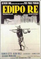 Edipo, el hijo de la fortuna (Edipo Rey)  - Posters
