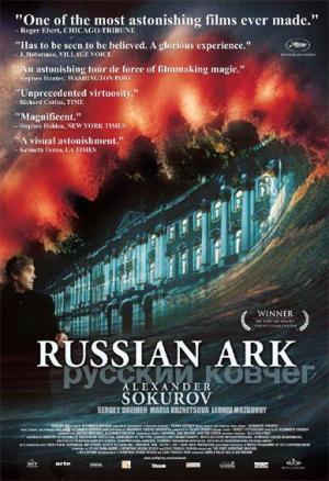 El arca rusa