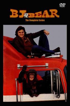 El camionero y su mono (Serie de TV)