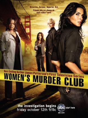 El club contra el crimen (Serie de TV)