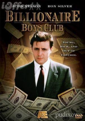 El club de los jóvenes millonarios (Miniserie de TV)