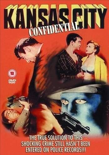 Sección visual de El cuarto hombre - FilmAffinity