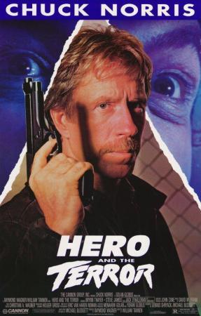 El héroe y el terror
