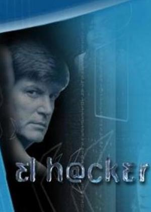 El hacker (Serie de TV)