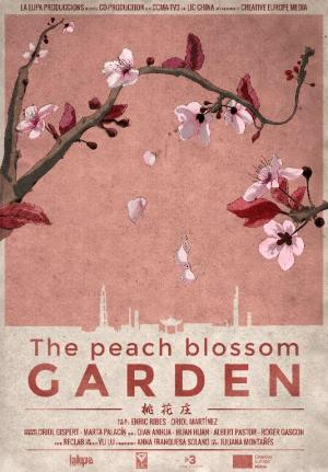 El jardín de las flores del melocotonero (TV)