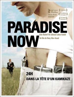 El paraíso ahora