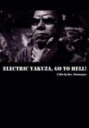 Electric Yakuza, Go to Hell! (TV)