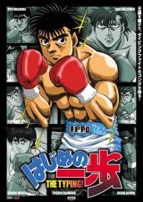 Hajime No Ippo Online Completa